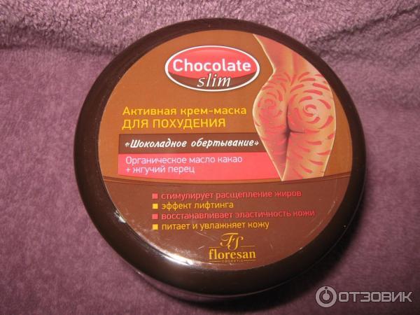 Обертывание в домашних условиях для похудения шоколадное рецепт