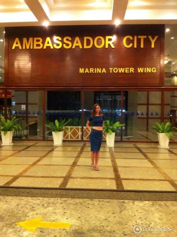Ambassador паттайя отзывы