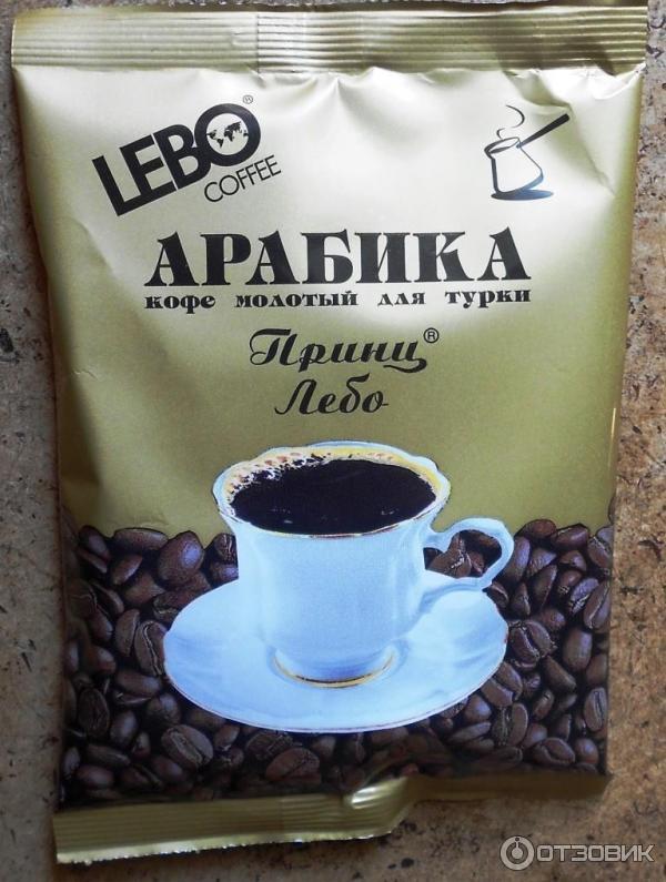 Кофе в зернах бразилия сантос