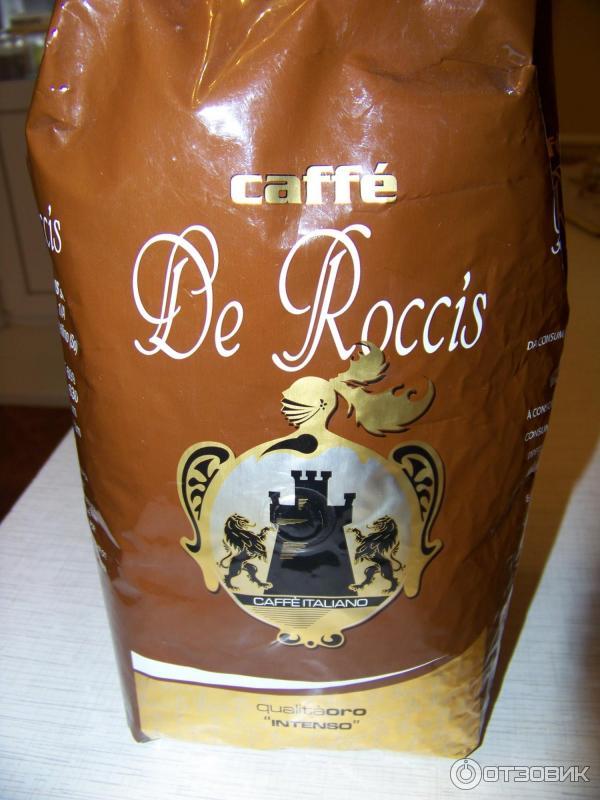 Кофе в зернах arabica купить costadoro 100