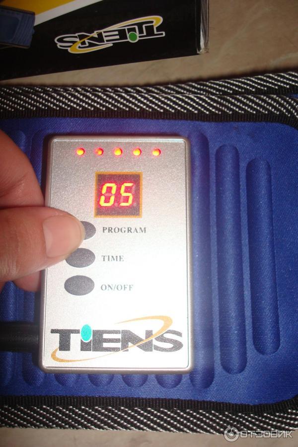 Пояс для похудения и массажа Тяньши TL-2001B