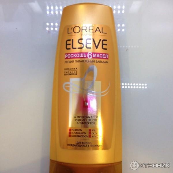 Маска для роста блеска и укрепления волос с витаминами группы в
