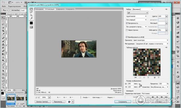 Как сделать свой лейбл в фотошопе