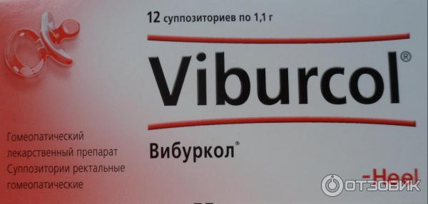 """Отзыв о Свечи """"Viburcol"""" Самое главное во всех лекарствах эффект- и он тут присутствует!"""
