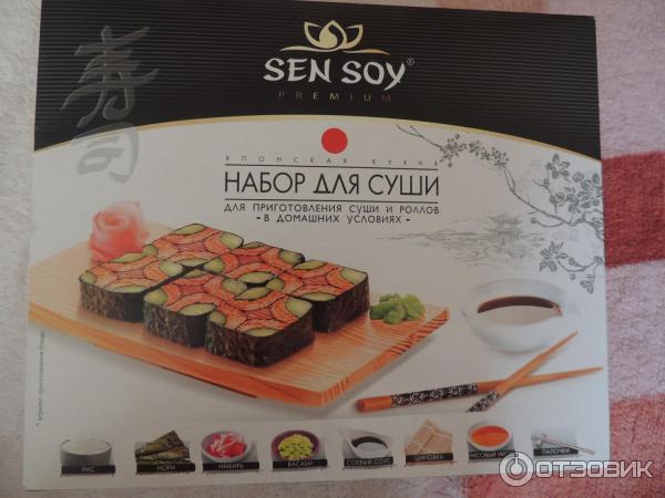 Наборы для суши в домашних условиях купить