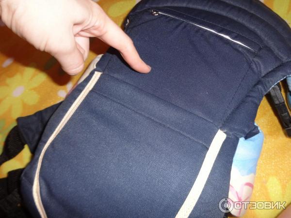 Рюкзак-кенгуру деколорес украина купить рюкзак недорого для девочек