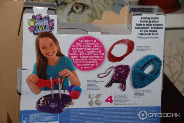 Набор для вязания Студия вязания Knits Cool