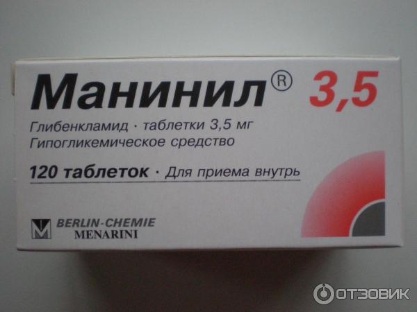 Манинил при сахарном диабете 2 типа