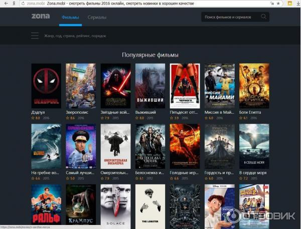 сайты скачать фильмы через торрент - фото 8