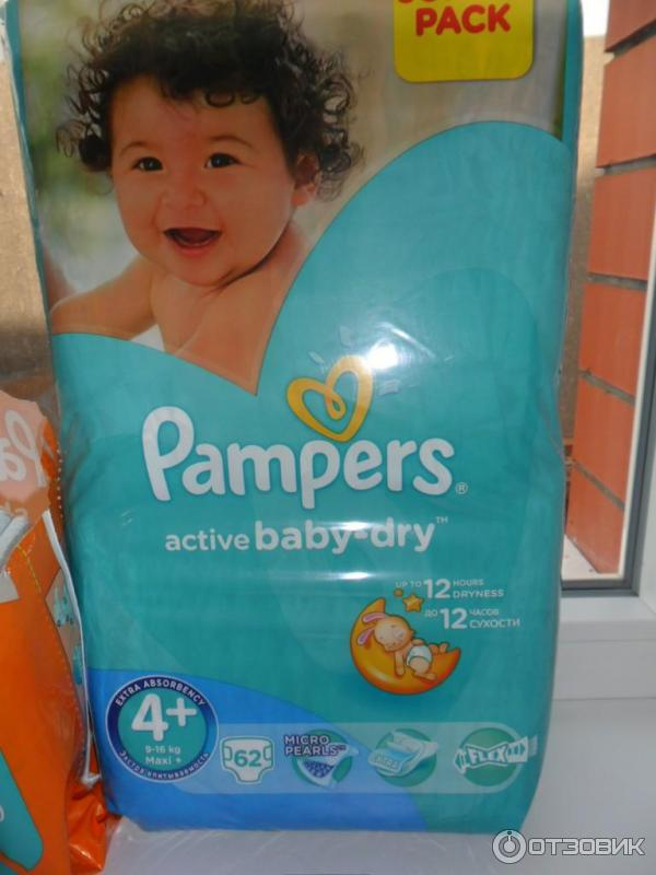 brand positioning of pampers Brand management was the brain child of neil mcelroy  in 1925, neil mcelroy graduated from harvard college and landed a position with procter & gamble.