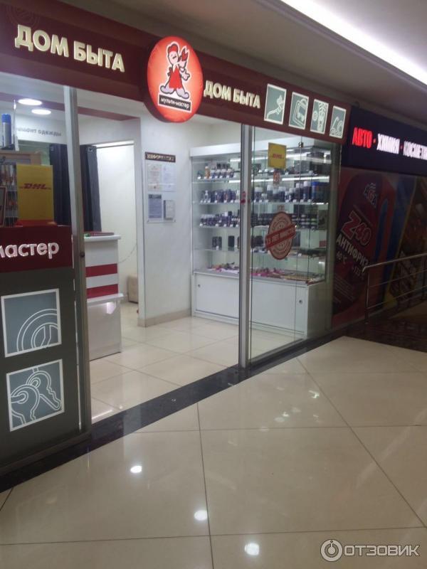 Аптека в тц дирижабль 15