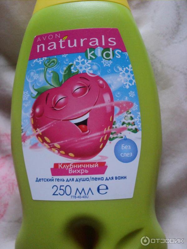 Стих о подарке дезодорант 366