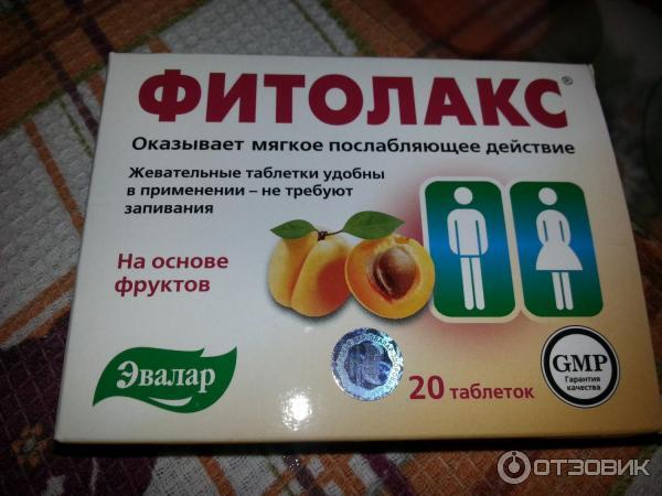 Подушка для беременных длинная отзывы 10