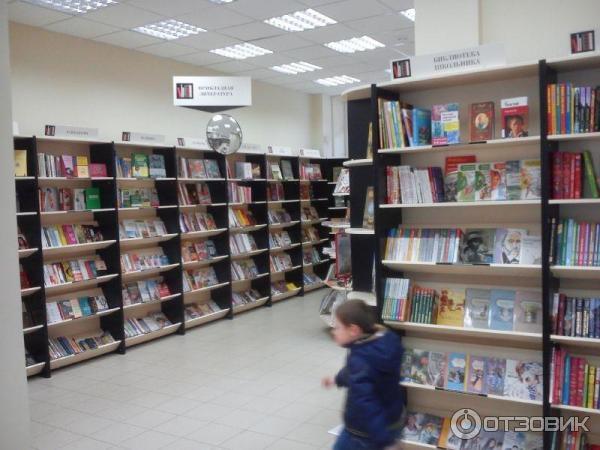 походила по магазину, цены приятнее, чем в самарских крупных книжных магазинах