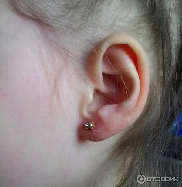 Где в нижнем тагиле можно проколоть уши