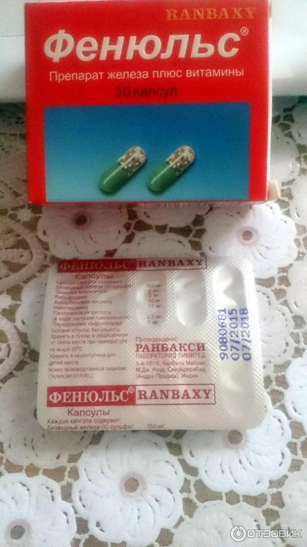 Продукты понижающие ацетон в моче у беременных 92