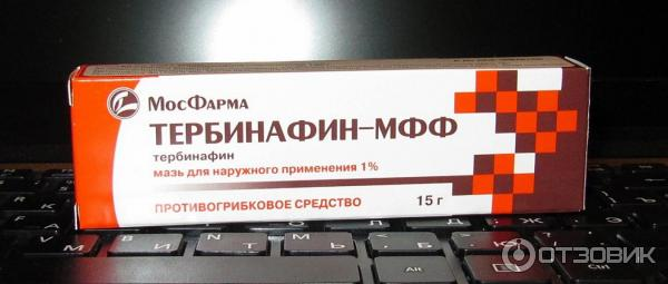 sdat-analiz-na-gribok-nogtya-v-permi