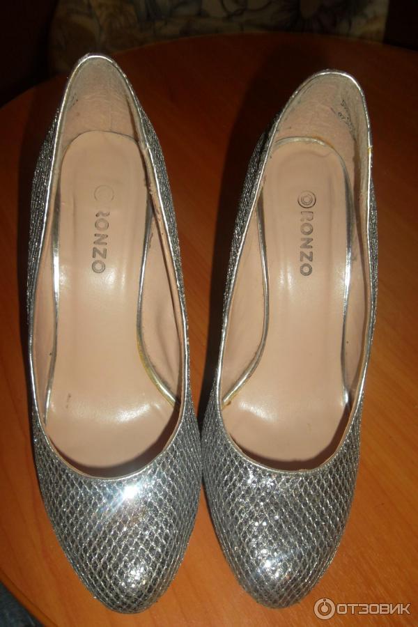 Купила обувь хочу вернуть сначала