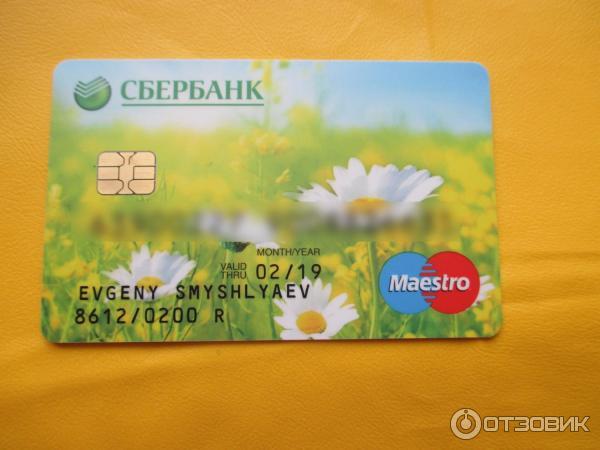 Как сделать пенсионную карту сбербанка