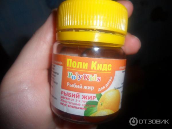 Поли Кидс Рыбий Жир Инструкция - фото 6