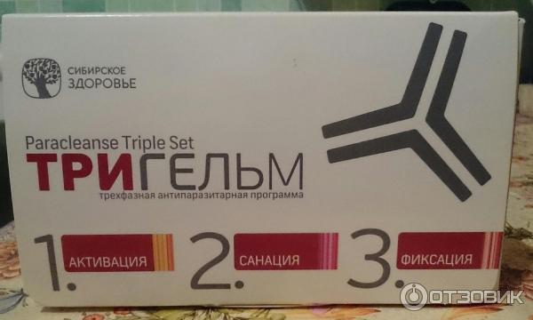 тригельм инструкция по применению цена в рублях