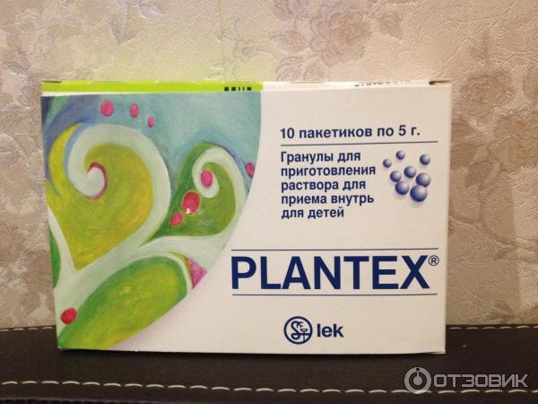 Купить чай плантекс