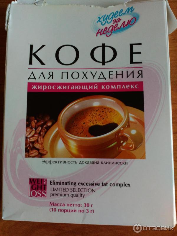 Худеем!!!, кофе минсер форте отзывы