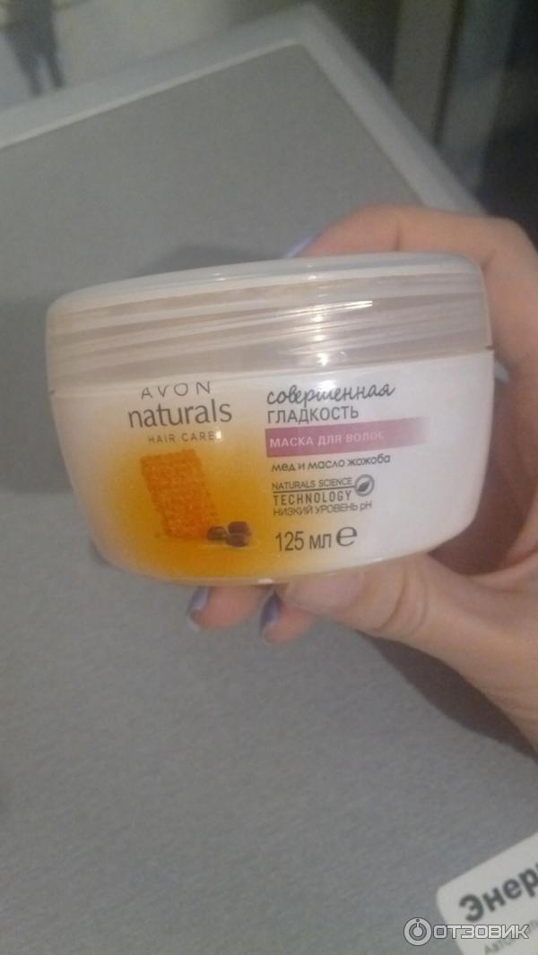 Маска для волос рецепты бабушки агафьи восстанавливающий отзывы