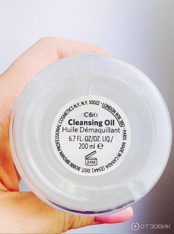 Бобби браун масло для снятия макияжа отзывы