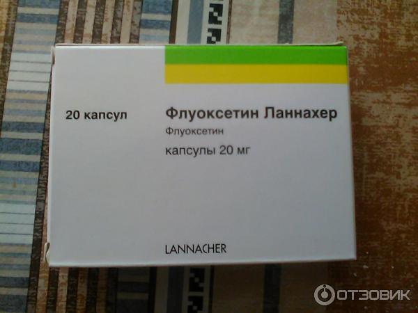 Флуоксетин: инструкция по применению, отзывы