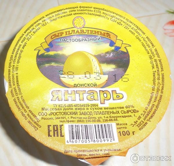 Сыр рзпс дистрибьютор на дальнем востоке