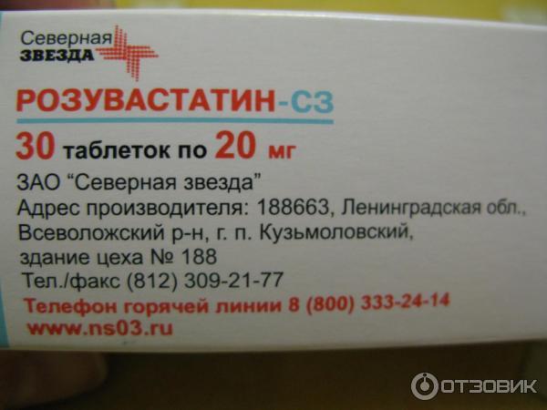 Аптека хабаровск интернет сайт