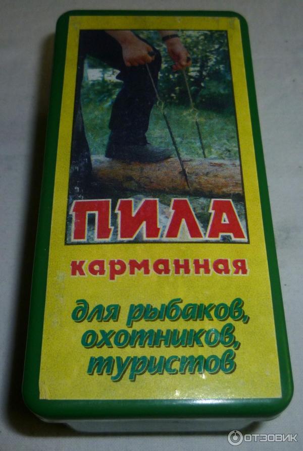 пила для охотников и рыболовов