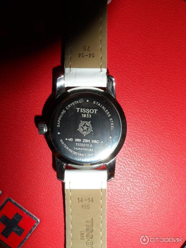 Часы Тиссот, купить часы Tissot оригинал в Москве