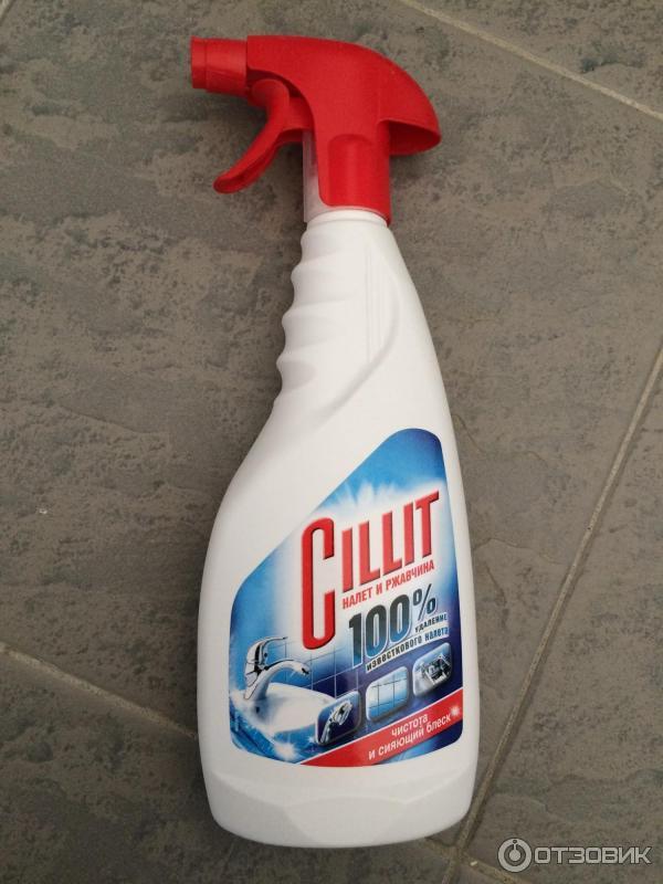 Чистящее средство cillit от налета и ржавчины отзывы фото