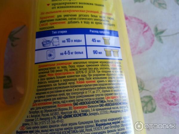кондиционер для белья из соды и лимонной кислоты заявку подключайтесь партнёрам