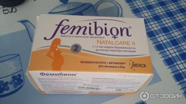 Фемибион 2 отзывы для беременных 64