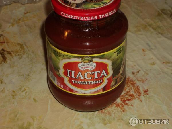 Как сделать томат пасту из помидор