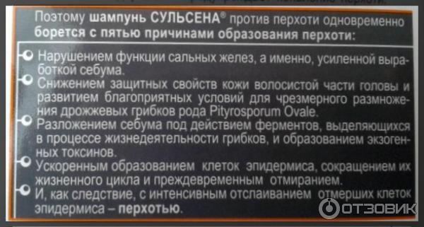vichy-dercos-shampun-uhod-protiv-perhoti-reguliruyushiy