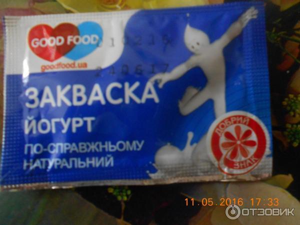 закваски для йогурта в аптеках столички журнальный