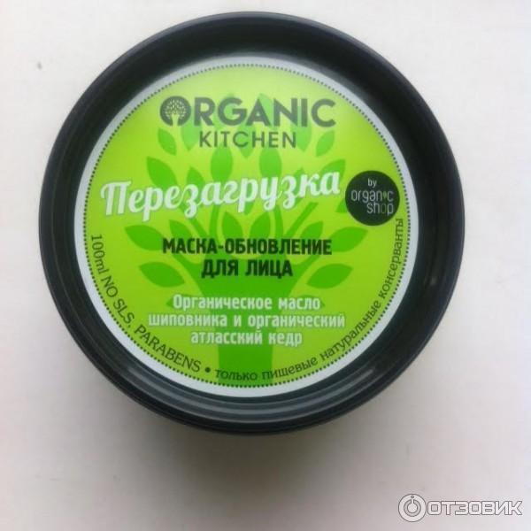 Organic kitchen отзывы маска