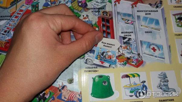 девочки 100 окошек книга купить в спб прицепов Тюмени фото