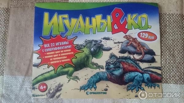Игушки ящереи которые прилепают фото фото 499-629