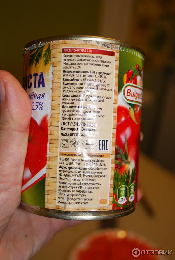 Как сделать томатную пасту из томатного сока