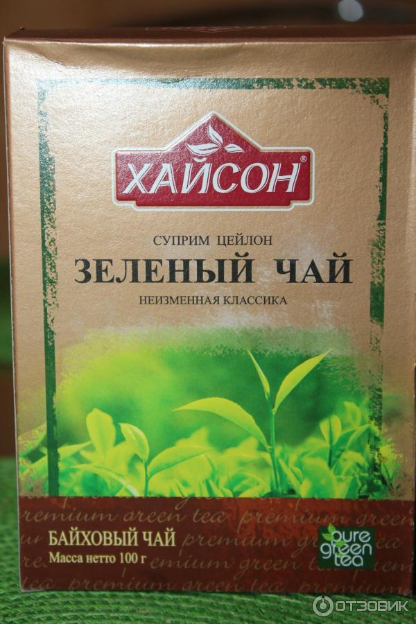 Зеленый чай при лечение