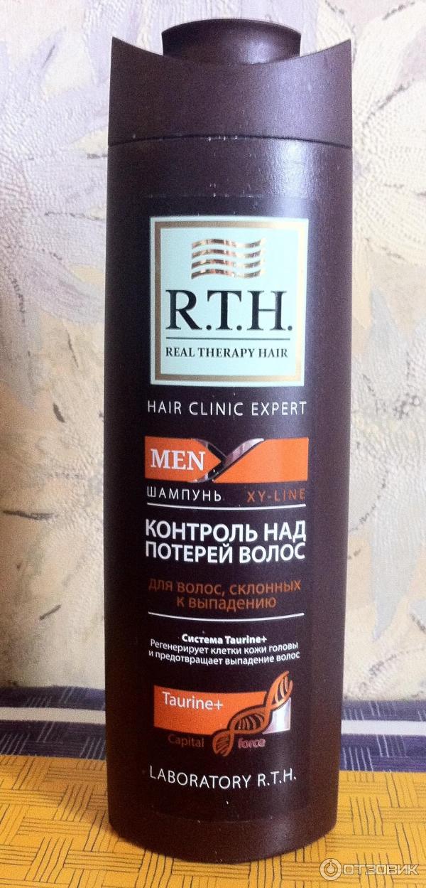 Шампунь контроль над потерей волос rth отзывы