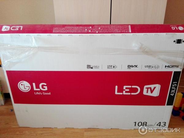 огромная коробка, хорошо упакована