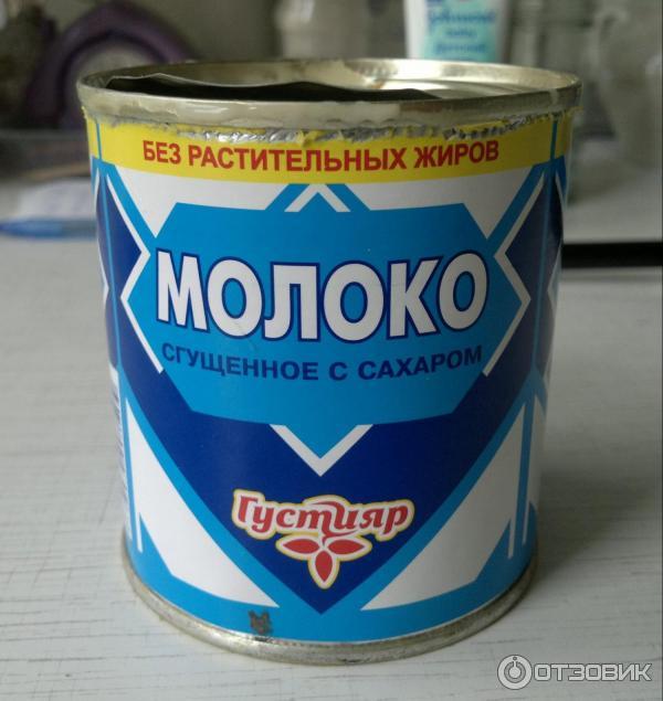 Как в домашних условиях варить сгущенное молоко