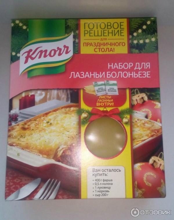 кнорр лазанья инструкция img-1