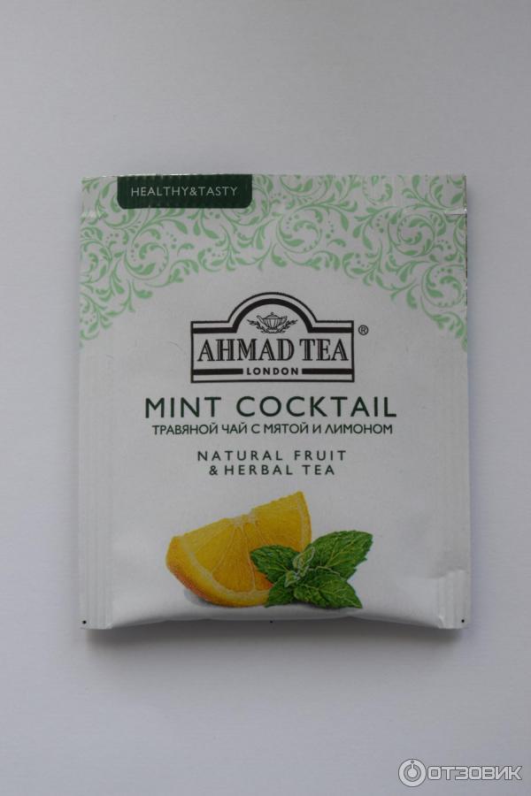 Чай ахмад с мятой